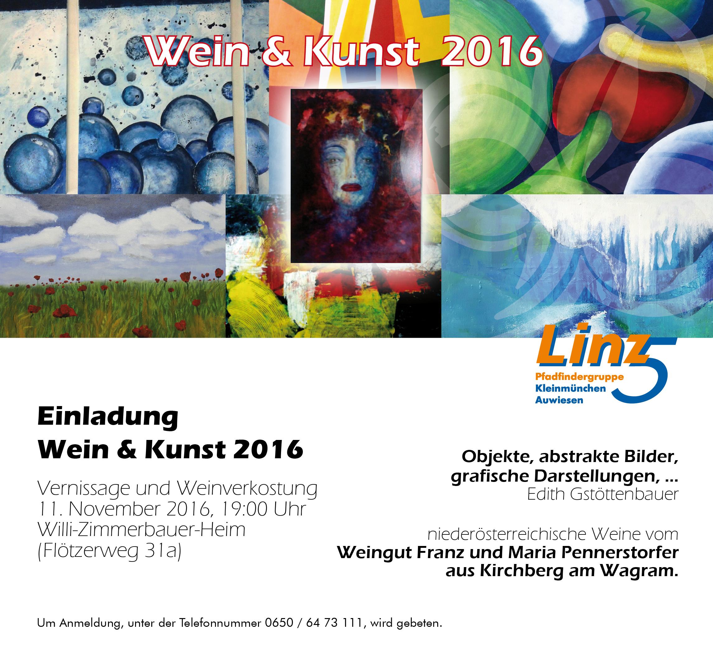 einladung_wein_und_kunst_2016
